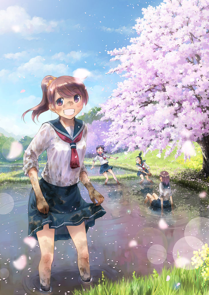 世の中に絶えて桜のなかりせば 春の心はのどけからまし画像