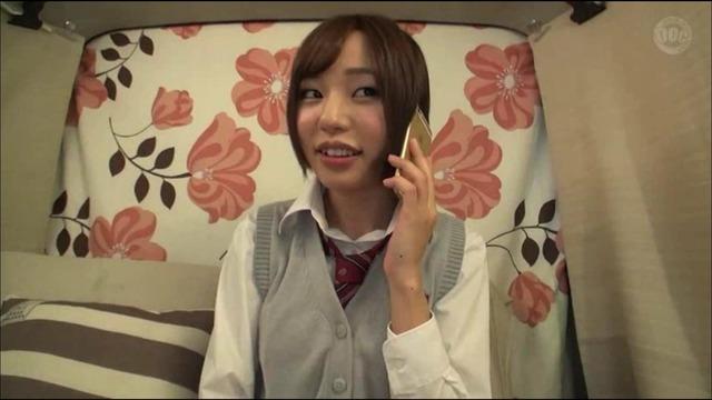 電話中のJKに電マを当て続けたらチ○コを欲しがりました。画像