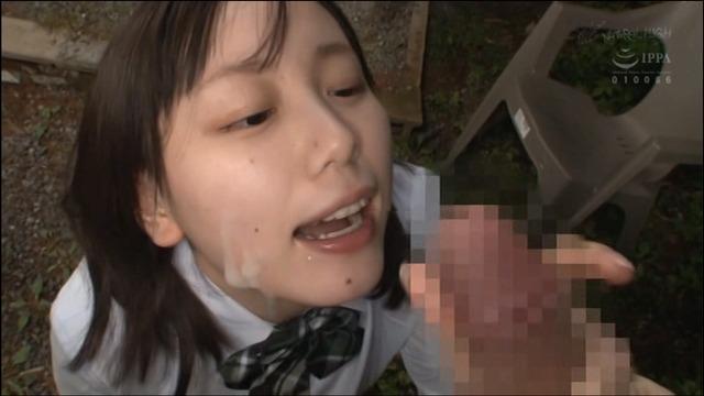 田中ねねのエロ画像 作品紹介